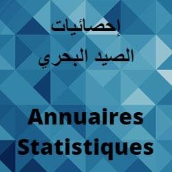 statistique ar